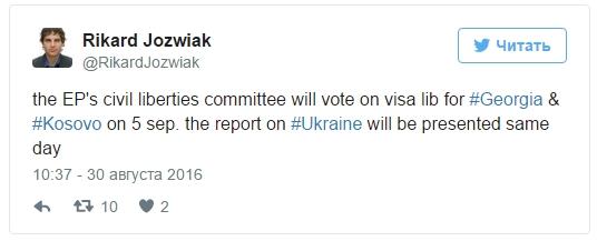 Европарламент рассмотрит доклад по безвизовому режиму для Украины - Справка Информ | SpravkaInform.com.ua