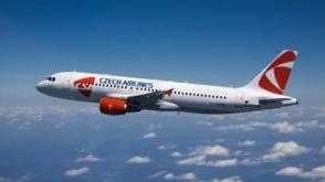 Czech Airlines будут летать из Праги в Одессу в зимний период - Справка Информ | SpravkaInform.com.ua