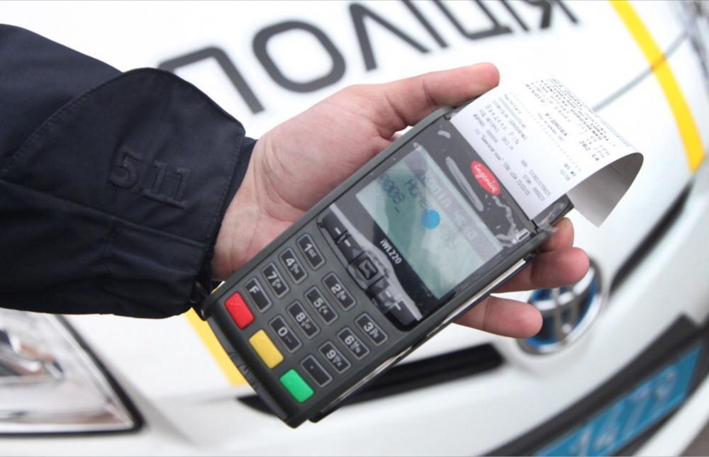 Когда украинские водители не должны показывать свои документы полиции