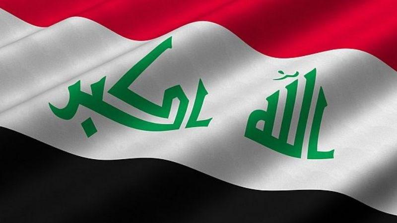 Консульская легализация для Ирака - СПРАВКА ИНФОРМ | SpravkaInform.com.ua