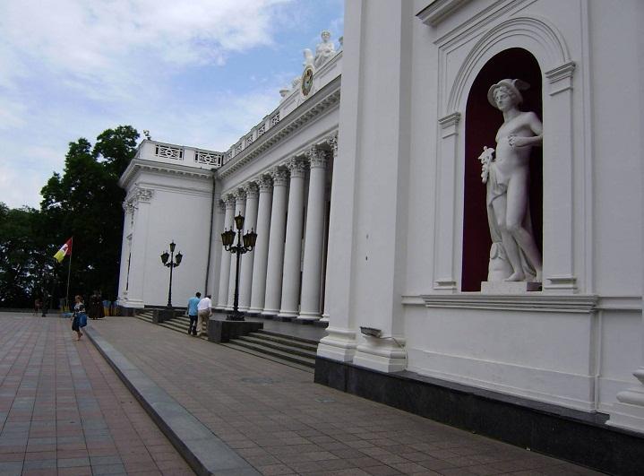 Одесская мэрия запускает экспресс-браки - СПРАВКА ИНФОРМ