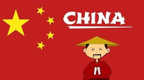 Китайский язык - СПРАВКА ИНФОРМ - SpravkaInform