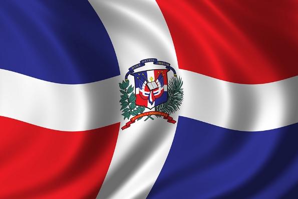 Апостиль на документы для Доминиканской Республики - Справка Информ | SpravkaInform.com.ua