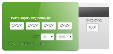 Оплата услуг через SENDMONEY.PRIVATBANK.UA - SpravkaInform.com.ua