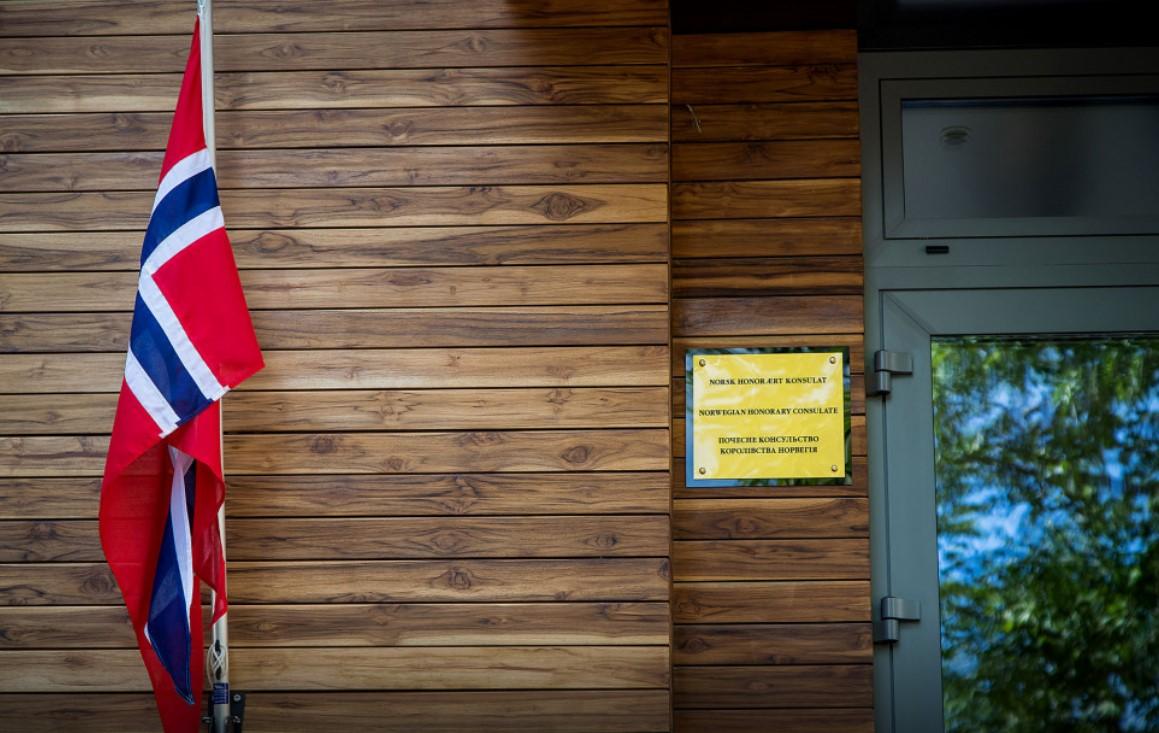 В Одессе открыли официально консульство Королевства Норвегия
