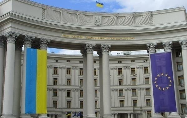 Украина открывает в восьми странах мира свои визовые центры - новости - spravkainform.com.ua