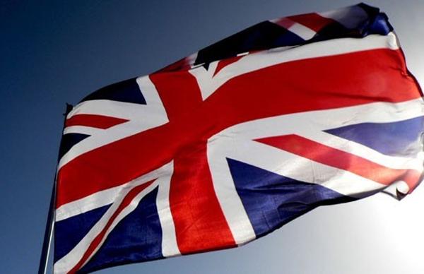 Апостиль на документы в Великобританию - Справка Информ | SpravkaInform.com.ua