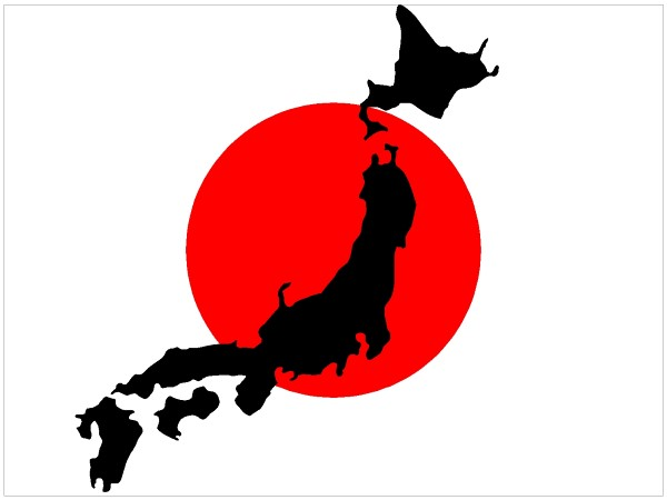 Японский язык - СПРАВКА ИНФОРМ - SpravkaInform