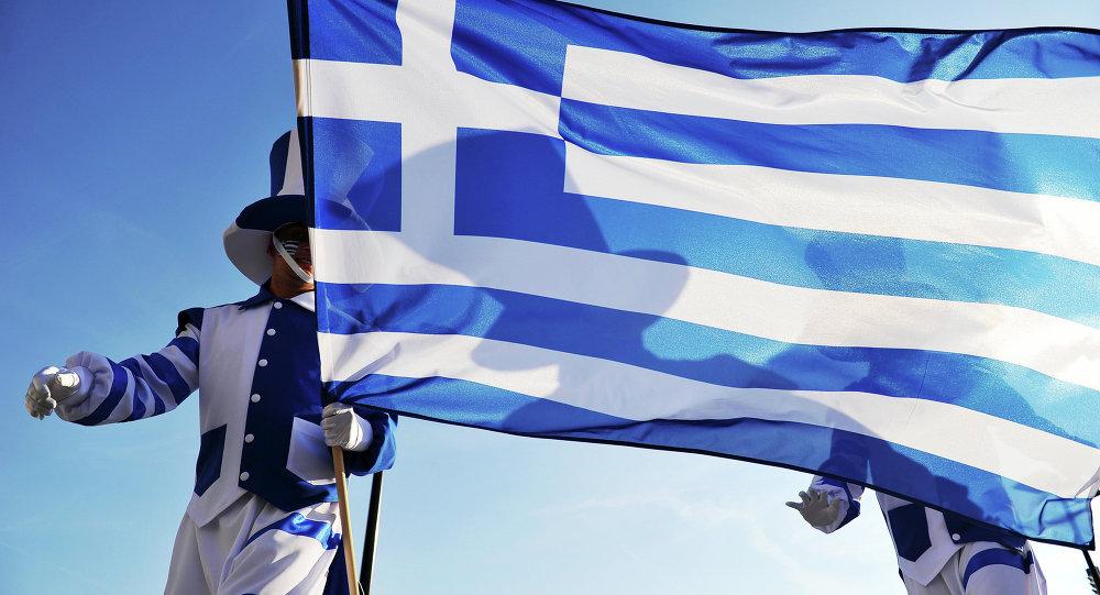 Перевод греческий язык - СПРАВКА ИНФОРМ - SpravkaInform