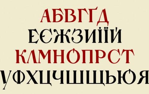 Украинский язык - СПРАВКА ИНФОРМ - SpravkaInform