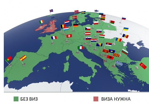 Какие страны Европы украинцы могут посещать без виз - Справка Информ