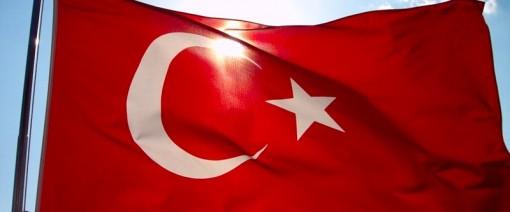Справка Информ - Рекомендации украинцам в Турции - SpravkaInform
