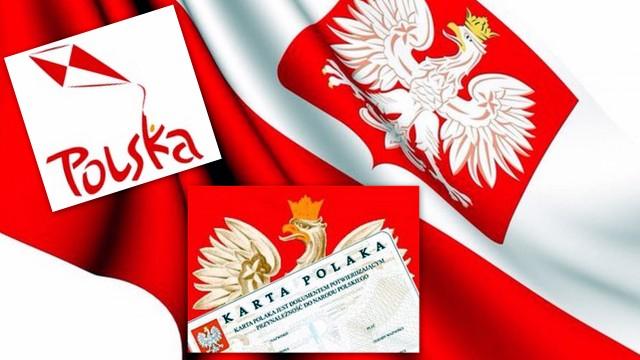 Перевод польский язык - СПРАВКА ИНФОРМ - SpravkaInform