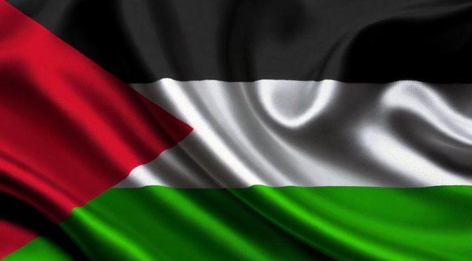 Консульская легализация для Палестины - СПРАВКА ИНФОРМ | SpravkaInform.com.ua