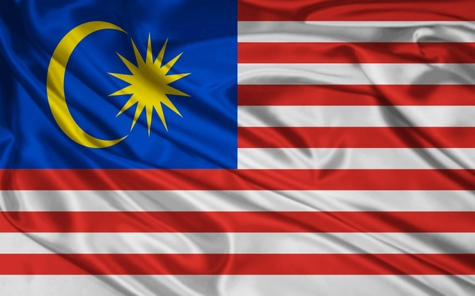 Консульская легализация для Малайзии - СПРАВКА ИНФОРМ | SpravkaInform.com.ua