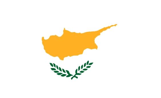 Апостиль на документ для Кипра - Справка Информ | SpravkaInform.com.ua