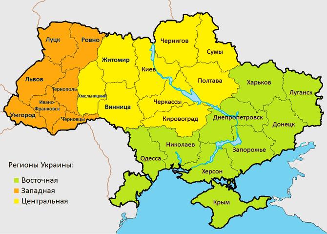 Бюро переводов - Переводы в городах Украины - СПРАВКА ИНФОРМ