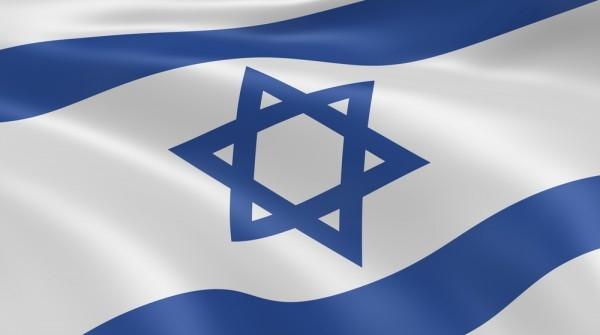 Апостиль на документы для Израиля - Спарвка Информ | SpravkInform.com.ua