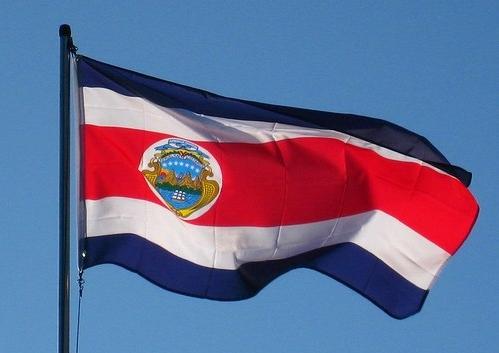 Апостиль на документы для Коста Рики - Справка Информ | SpravkaInform.com.ua