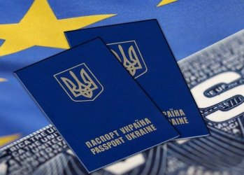 Венгрией отменена плата за оформление национальных виз - СПРАВКА ИНФОРМ