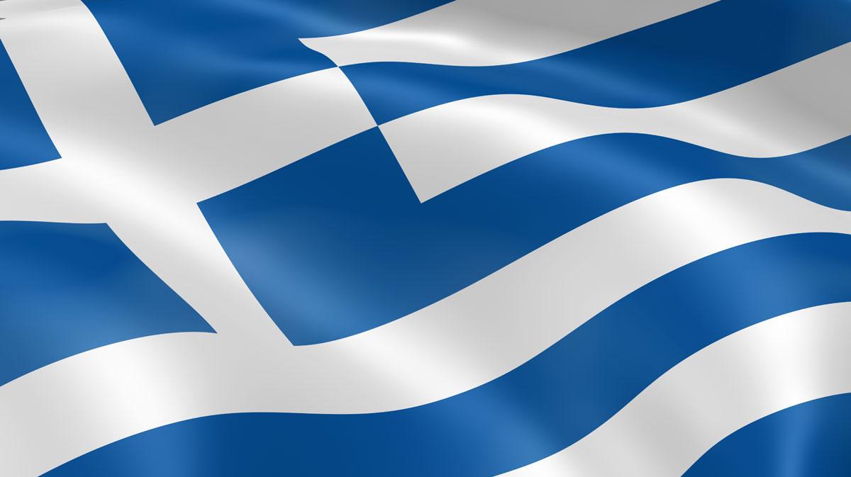 Апостиль на документы для Греции - Справка Информ | SpravkaInform.com.ua