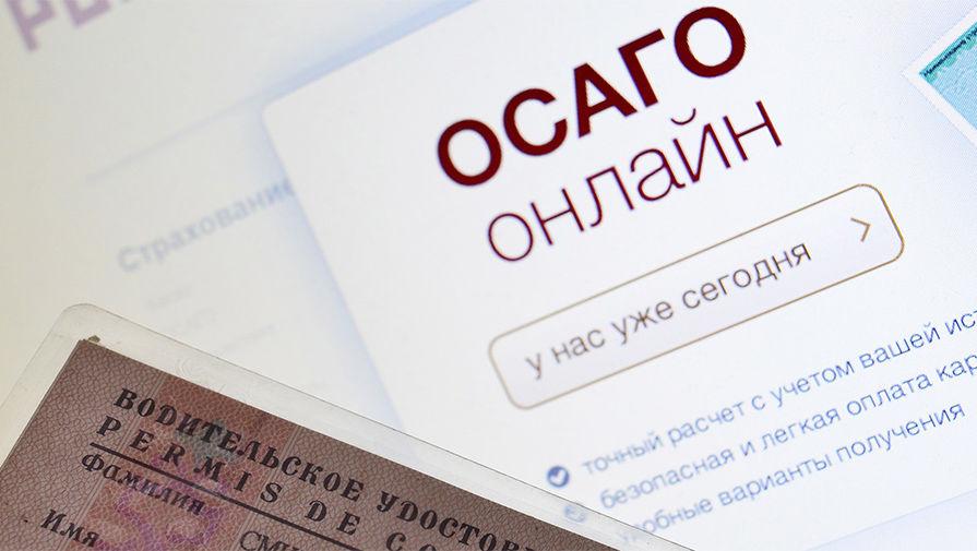 Украинским водителям можно не возить ОСАГО в бумажном виде
