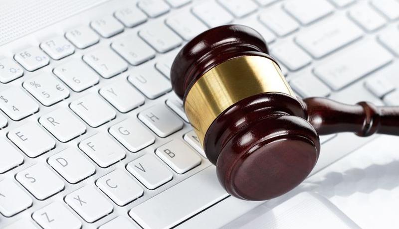 Запущен онлайн-аукцион по торгам арестованного имущества - Новости | SpravkaInform.com.ua