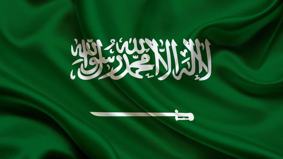 Консульская легализации для Саудовской Аравии - СПРАВКА ИНФОРМ | SpravkaInform.com.ua