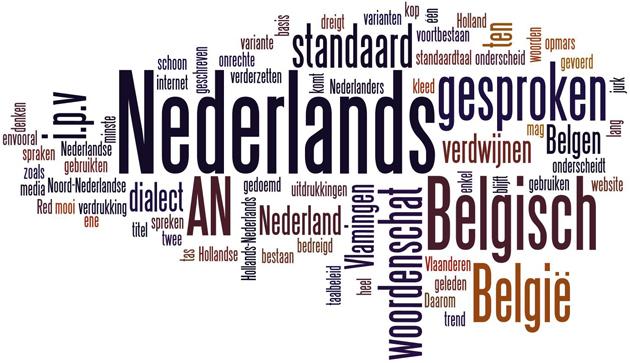 Нидерландский язык - СПРАВКА ИНФОРМ - SpravkaInform