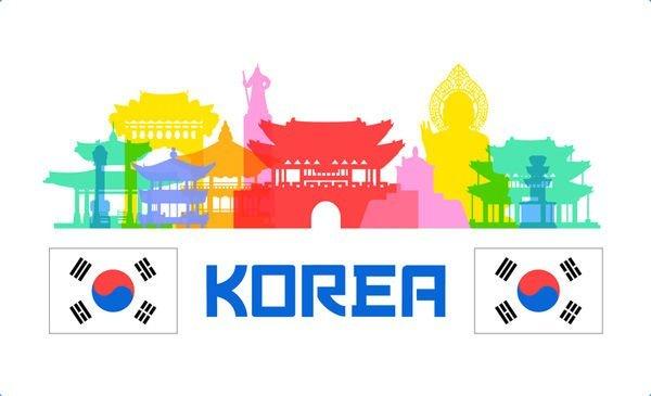 Корейский язык - СПРАВКА ИНФОРМ - SpravkaInform