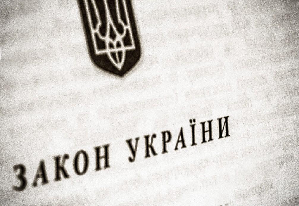 Нацкомфинуслуг утвержден новый законопроект постановления КМУ о деятельности страховых посредников в Украине