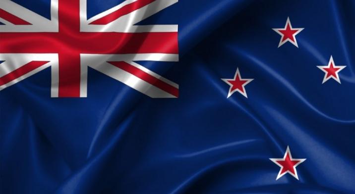 Апостиль на документы для Новой Зеландии - Справка Информ | SpravkaInform.com.ua
