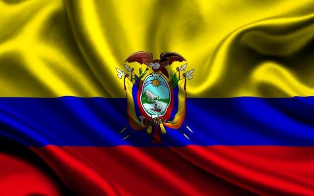 Апостиль на документы для Эквадора - Справка Информ | SpravkaInform.com.ua
