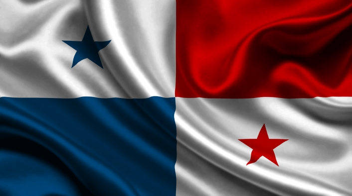 Апостиль на документы для Панамы - Справка Информ | SpravkaInform.com.ua