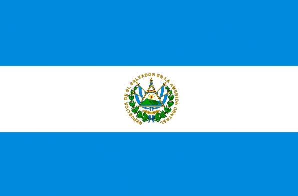 Апостиль на документы для Сальвадора - Справка Информ | SpravkaInform.com.ua