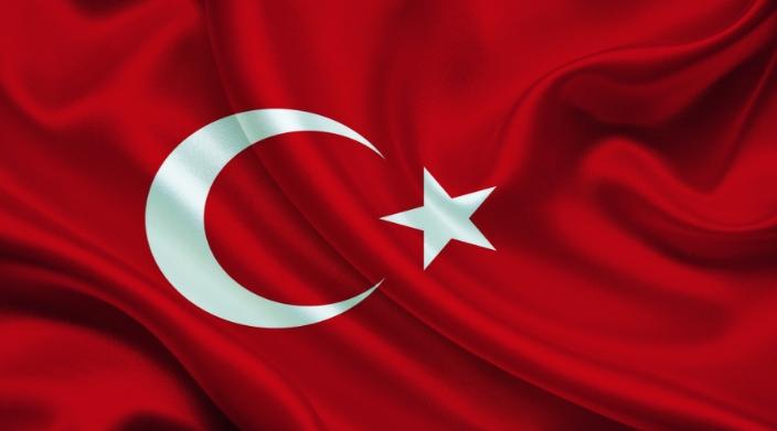 Апостиль на документы для Турции - Справка Информ | SpravkaInform.com.ua