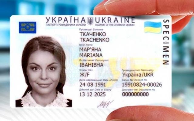 Одесситам становится сложнее получить новый паспорт - Новости | Spravkainform.com.ua