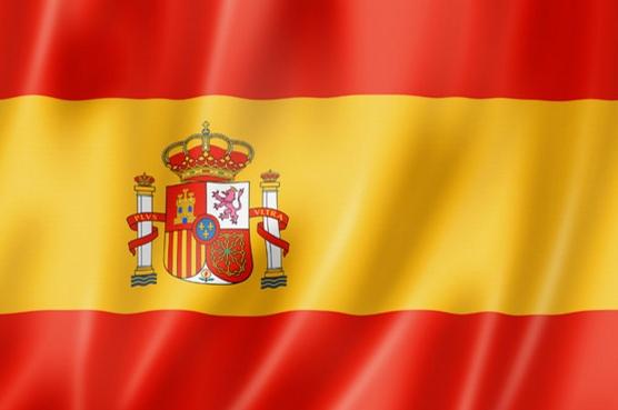 Апостиль на документы для Испании - Справка Информ | SpravkaInform.com.ua