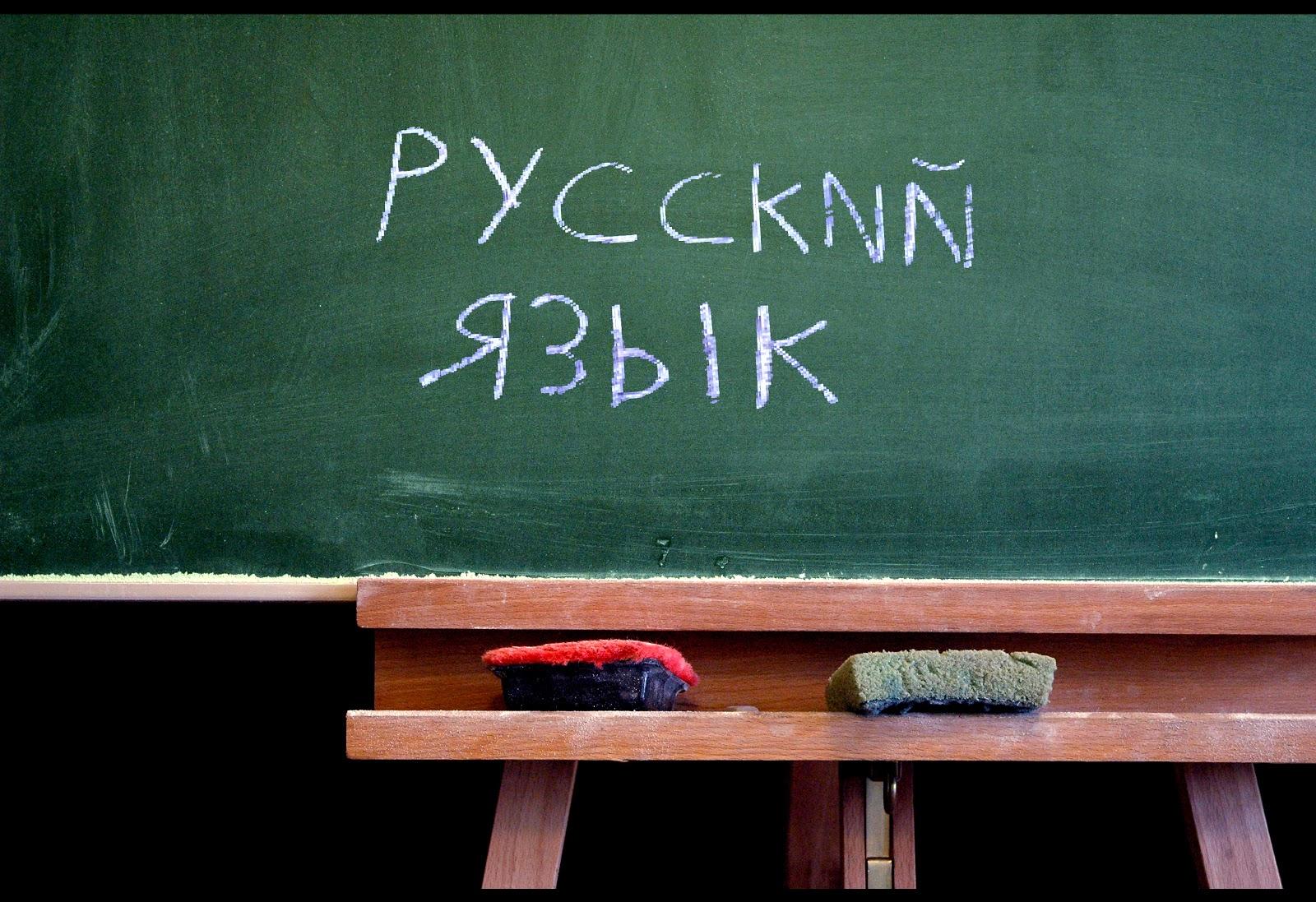 Русский язык - СПРАВКА ИНФОРМ - SpravkaInform