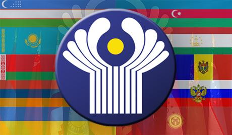 Бюро переводов - Языки стран СНГ - СПРАВКА ИНФОРМ