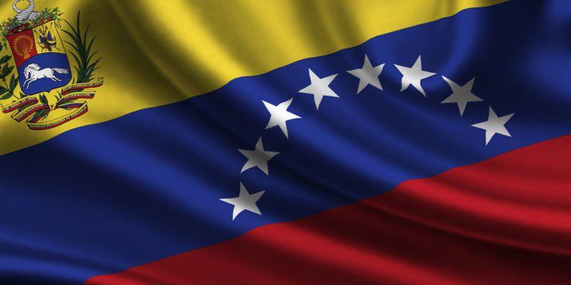 Апостиль на документы для Венесуэлы - Справка Информ | SpravkaInform.com.ua
