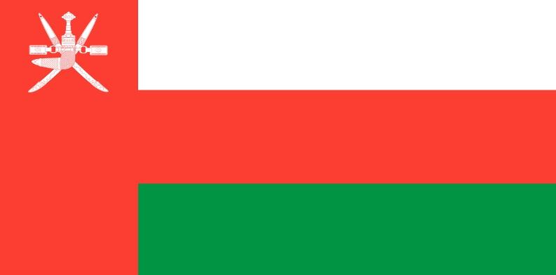 Апостиль на документы для Омана - Справка Информ | SpravkaInform.com.ua