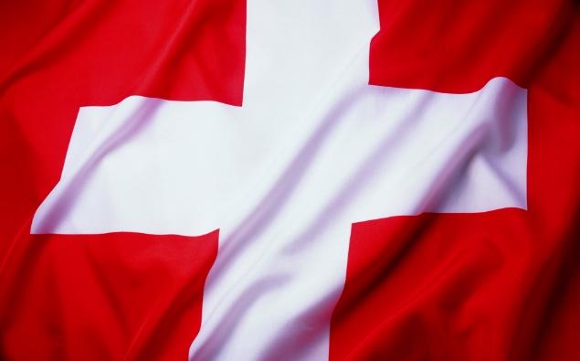 Апостиль на документы для Швейцарии - Справка Информ | SpravkaInform.com.ua