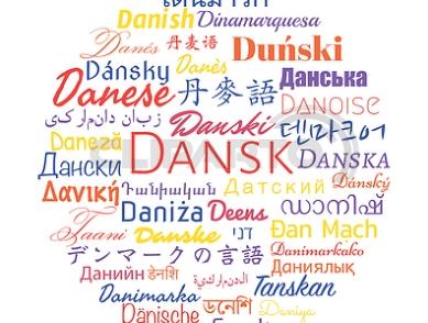 Датский язык - СПРАВКА ИНФОРМ - SpravkaInform